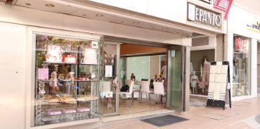 Lepanto Torremolinos San Miguel Coffee House