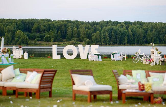 Lugares espectaculares para celebrar tu boda
